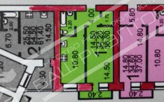 Продаётся квартира в новом микрорайоне
